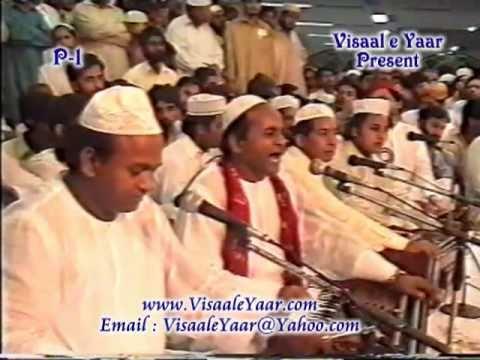 A Great Urdu Manqabat e Pak Huzoor Ghous e Azam Abdul Qadir Jilani R A ,, A Great Voice Of Pakistan Sher Ali Mehr Ali Qawal Present Front Of Shaykh Ul Islam Dr . Muhammad Tahir Ul Qadri And...