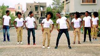 Wondimagegn Chane - Gelaye (Ethiopian Music)