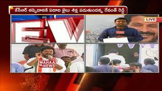 కేసిఆర్ మోసాన్ని బట్టబయలు చేసిన రేవంత్ | Telangana Elections