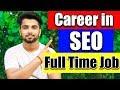 How to Make Career in SEO | Full time Job | SEO Future Scope in India - 2017