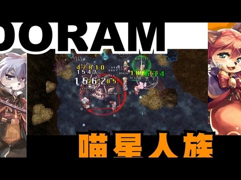 Ragnarok Online (TW) - Taiwan fans and media meeting 2016