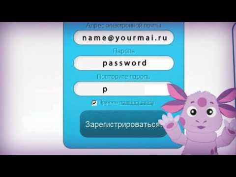 """Детская социальная сеть """"В мире Лунтика"""""""