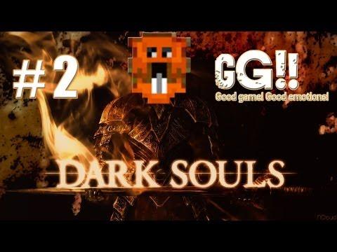 Прохождение Dark Souls с Майкером (2 часть, miker)