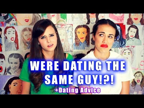 WE'RE DATING THE SAME GUY?!? w/Miranda Sings & Joey Graceffa