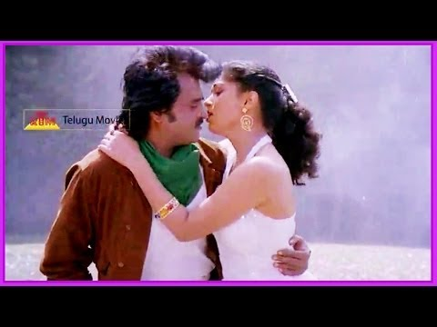 Super Star Neeve Antoo - Superhit Song - In Raja Chinna Roja Telugu Movie video