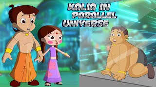 Chhota Bheem - Kalia Phasa Parallel Universe Mein | Fun Kids Videos | Cartoon for Kids in Hindi