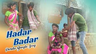 Purulia Song 2018  Hadar Badar   Singer  Lakhan  K