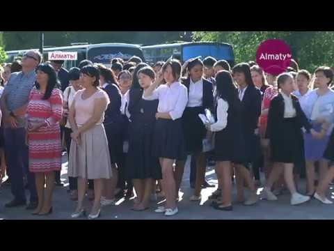 Госкомиссия подвела итоги первого дня ЕНТ в Казахстане (21.06.17)