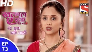 Khatmal-E-Ishque Do Phool Ek Mali - खटमल-ए-इश्क - Ep 73 - 23rd Mar, 2017