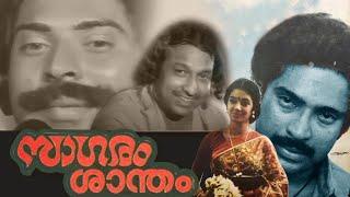 Sagaram Santham