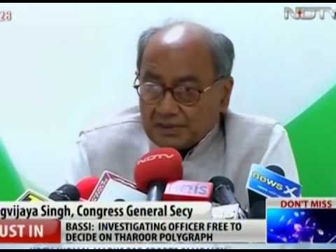 Digvijaya files plea in SC demading CBI probe in Vyapam scam
