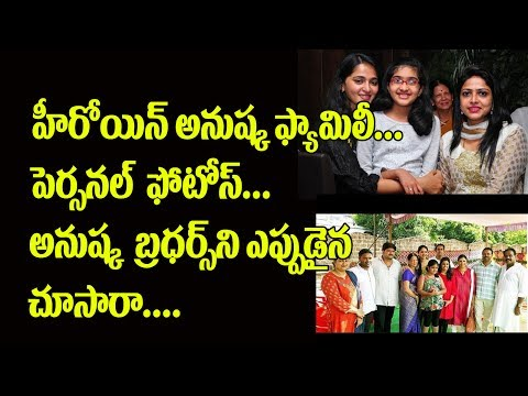 Anushka Personal photos and Family Unseen Photos | Celebrity family photos | Baahubali2 Heroine