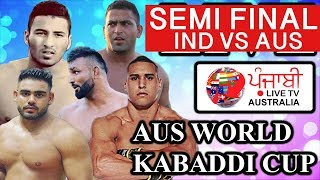 IND V/S AUS || SEMI FINAL || AUS WORLD KABADDI CUP || PUNJABI LIVE TV