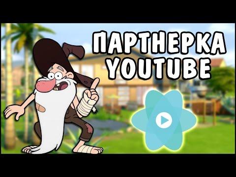 Партнерка YouTube от ScaleLab