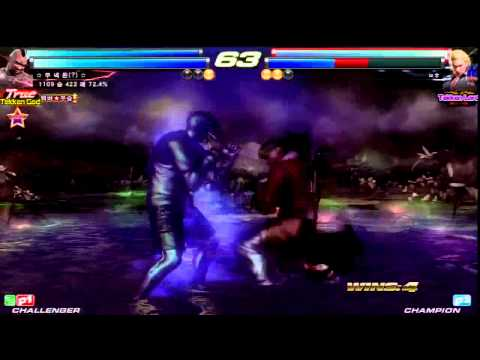 TEKKEN TAG2 UL 4/29 KNEE VS BOHEE