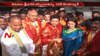 Sachin Tendulkar Visits Tirumala Tirupathi With his Wife and Nimmagadda Prasad