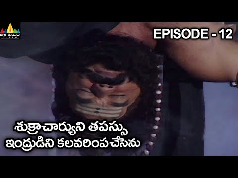Vishnu Puranam Telugu TV Serial Episode 12/121 | B.R. Chopra Presents | Sri Balaji Video