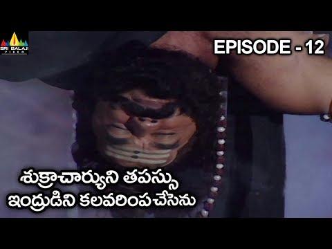 Vishnu Puranam Telugu TV Serial Episode 12/121 | B.R. Chopra Presents | Sri Balaji Video