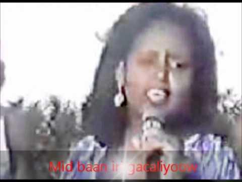 Samatar iyo sahra dawo,(Walle Gabdho aan arkiyo)Lyrics