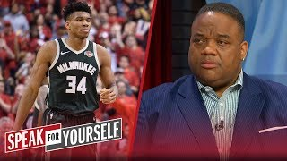 Giannis' status as a superstar is in critical condition – Jason Whitlock | NBA | SPEAK FOR YOURSELF