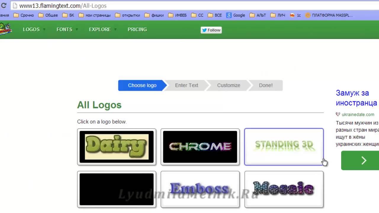 создать логотип онлайн бесплатно: