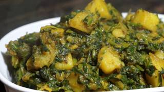 Spinach Potato Bhurji | Aloo Palak Burji | Vegan Dish Recipe