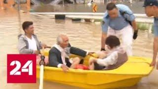 Число жертв наводнения в Японии растет - Россия 24
