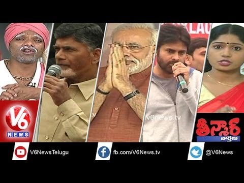 Babu Emotional - T Congress leaders meeting - Actors Turning...