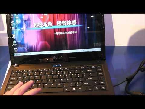 Haier Ultrabook Hands On auf dem IDF Peking 2012