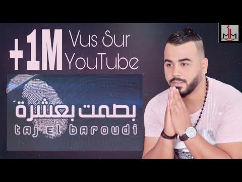 download lagu Taj El Baroudi - Bssamt B 10 - تاج البارودي - بصمت بعشرة gratis