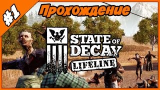 Walkthrough state of decay lifeline