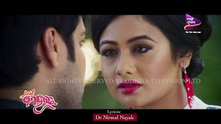 Just Mohabbat Title Song Video HD  || Odia Movie 2017 || Akash, Archita
