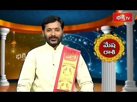 Today's Kalachakram, Rasi Phalalu - Archana - 29th Nov 2014 video