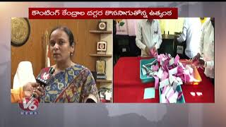 Warangal Rural Collector Haritha Face To Face Over Panchayat Election Counting