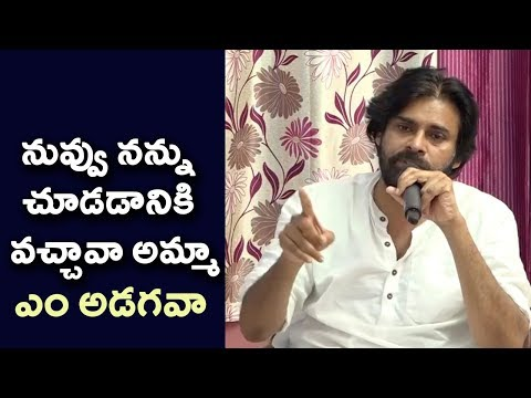 Pawankalyan Cracks Joke & Interacts With Tribal Youth | Filmy Monk