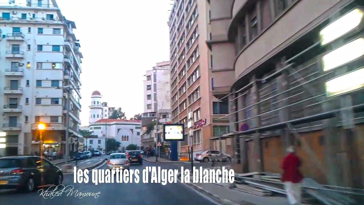 Alger centre youtube for Aquafortland alger piscine