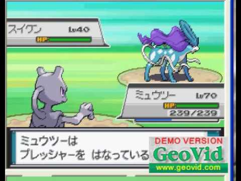 pokemon heart gold how to get suicune
