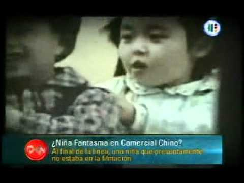 extranormal niña fantasma en comercial