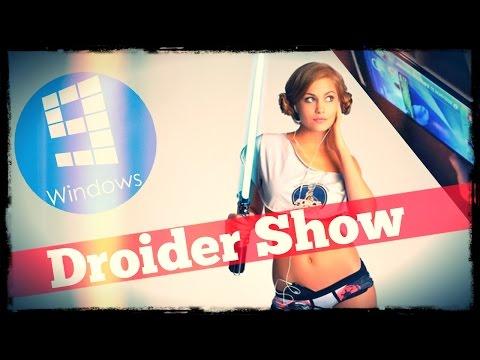 Droider Show #154. Windows 9 спасет всех?