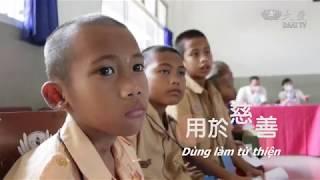 Năm Tháng Ống Tre - Đồng Tiền Nhỏ Làm Việc Thiện Lớn