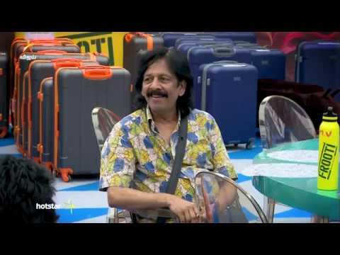 Bigg Boss 3 Promo 24-06-2019 Vijay TV Show Online