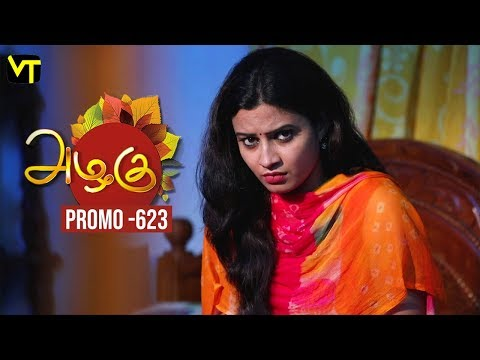 Azhagu Promo 06-12-2019 Sun Tv Serial  Online