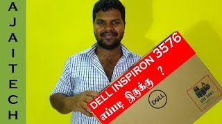 dell inspiron 3576 i5 8th generation review | Unbiased | Ajai Tech
