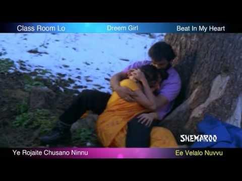 Gulabi Movie Full Songs – Jukebox – J D Chakravarthy, Maheshwari, Rgv, Krishna Vamshi