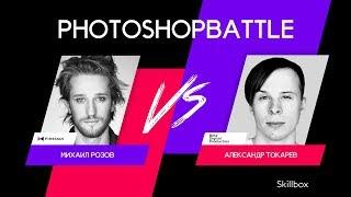 Photoshop Battle №10 — Михаил Розов Pinkman VS Александр Токарев Beta. Сайт «ЦСКА»