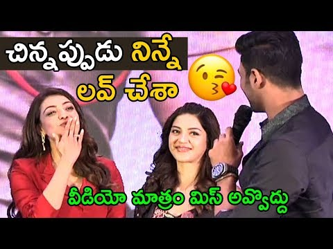 Sai Srinivas Says My First Crush is Kajal Agarwal || Kavacham Movie Teaser Launch - Mehreen
