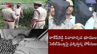 Chigurupati Jayaram Case : TS Police Investigates Two Realtors | TV5 News