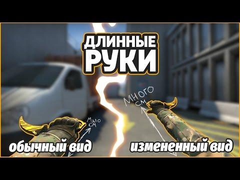 5 СЕКРЕТОВ И ФИШЕК В КСГО #8 // 5 SECRETS AND TRICKS IN CSGO #8