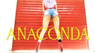 Nicki Minaj  - ANACONDA  / TWERK dance cover by DiAngelox  (WAVEYA version) [old