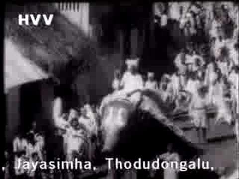 thirumala mandira sundara govinda song in ntr bhagyarekha